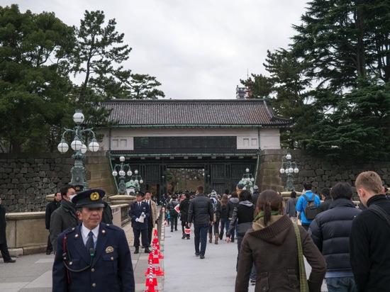 Emperor entrance