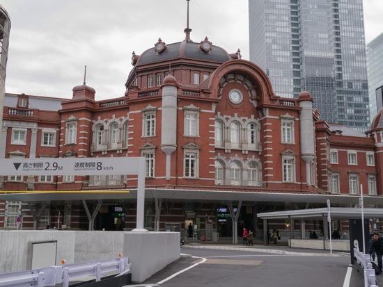 Emperor tokyo station