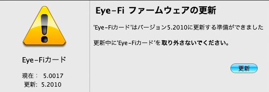 Eye Fi setup03