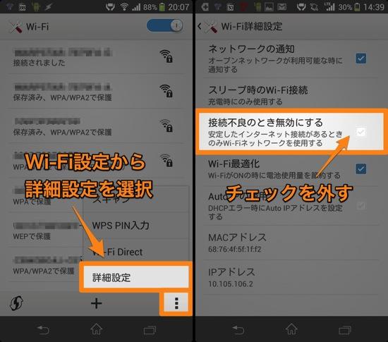 EyeFi setting wifi